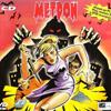 Метрон
