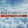Ил-2 Штурмовик: Битва за Сталинград